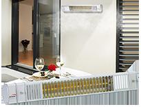 Инфрачервен уред за отопление и охлаждане BURDA от Redsun
